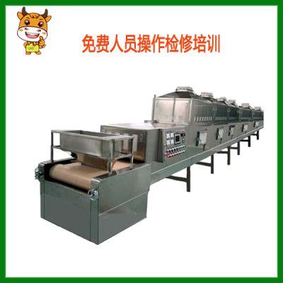 聚氨酯、三聚氰胺烘干工业原料微波干燥设备/ 工业原料微波烘干设备兰博特直销