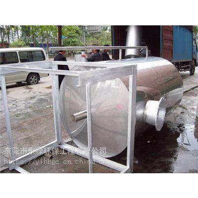 珠海VOC废气处理工艺流程图