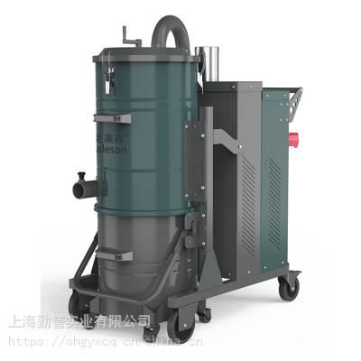 充电式工业吸尘器厂家直销充电式工业吸尘器DP2-75L克莱森充电式吸尘器哪里有卖