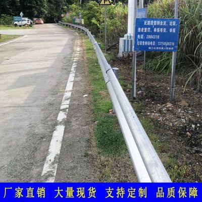 清远市政道路分隔护栏 4米镀锌波纹板怎么卖 现货定制 韶关乡道波形梁防护栏