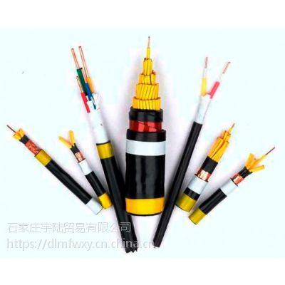 宝上 HYAC 自承式通信电缆50×2×0.8mm 参数规格保价