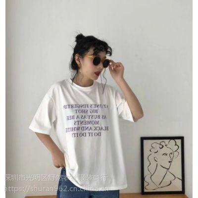 东莞批发 2019年夏季新款韩版短袖T恤女装 宽松休闲学生衣服 女短袖T恤