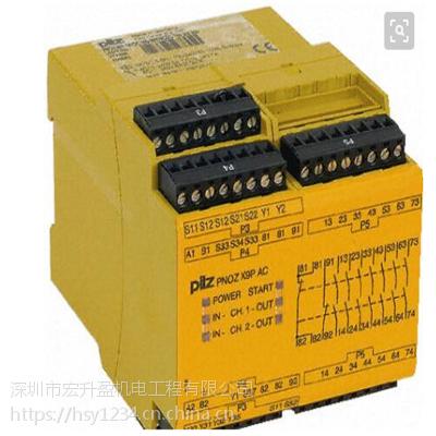专业营销皮尔兹630626 PSEN op4F-b-14-090安全继电器包装严密