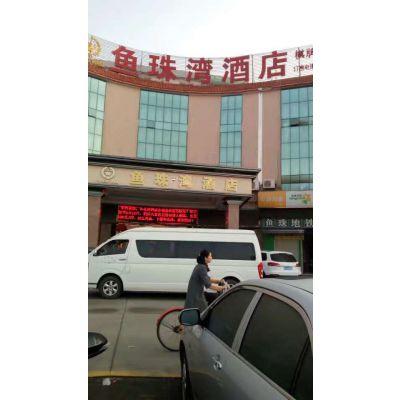 中山租车包车,深圳-揭阳旅游包车-骏安汽车租赁