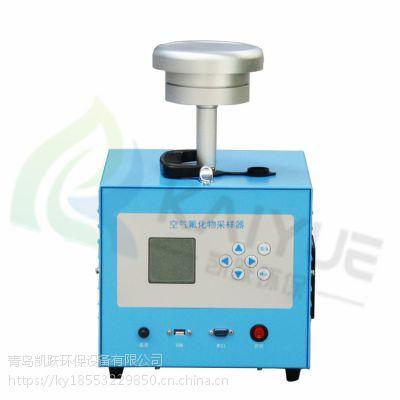 空气氟化物采样器 KY-2035型氟化物采样仪