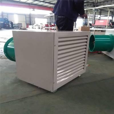 D60防爆暖风机 电热暖风机制热效果好