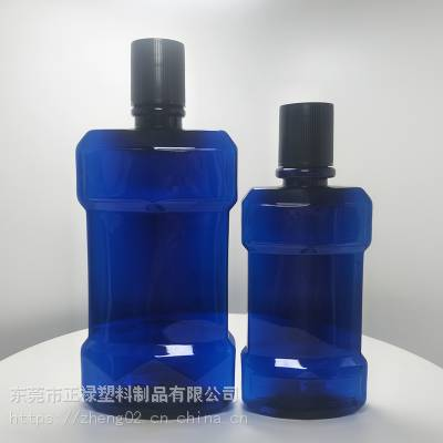 500ML涑口水塑料瓶 小样清洗剂塑料瓶 蓝色日化塑料瓶订制