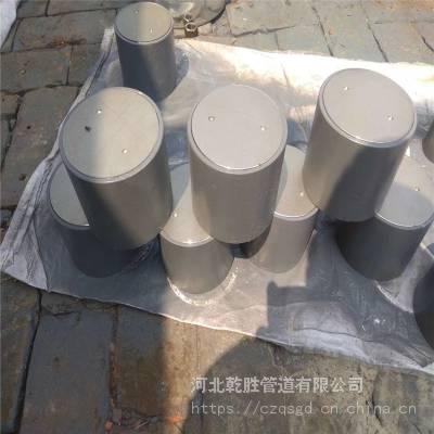 友瑞 不锈钢清扫口dn110 钢制清扫口 04s301标准