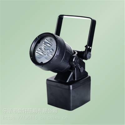 BJQ5152轻便式多功能强光灯磁吸电量显示9W