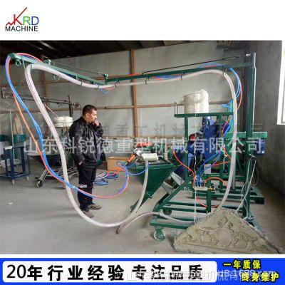 螺杆式喷浆机 水泥砂浆喷涂机 建筑外墙装饰喷浆工具 经久耐用