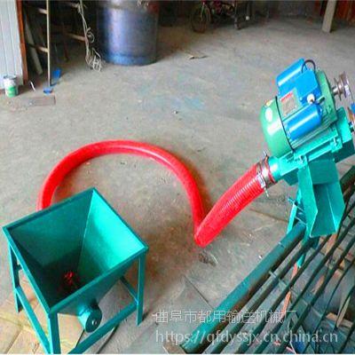 塑料颗粒软管吸粮机 车载型电动玉米吸粮机 黄豆装袋子用吸粮机