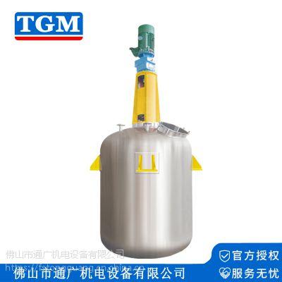 厂家直销TC不锈钢反应釜 机械密封闭式调漆釜