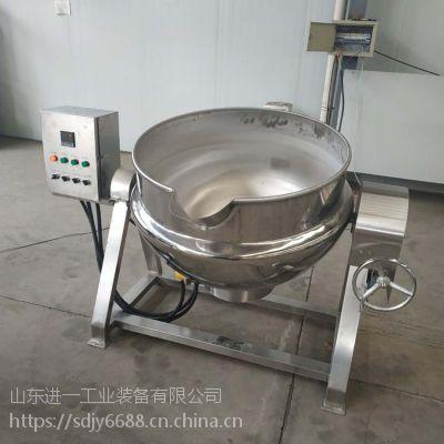 蒸汽搅拌夹层锅可倾式夹层锅不锈钢商用炊具