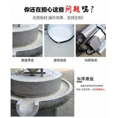 电动石磨机批发零售-潾钰奇机械-电动石磨机