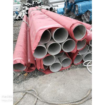 TP304不锈钢管219*5多少钱一米