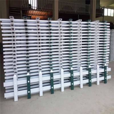 PVC护栏价格 优质便宜塑钢护栏 组装PVC围栏