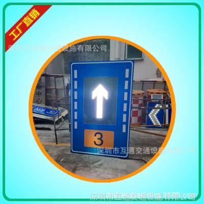 深圳LED可变车道指示牌厂家、LED可变车道指示灯价格