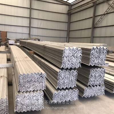 河南316L材质不锈钢角钢
