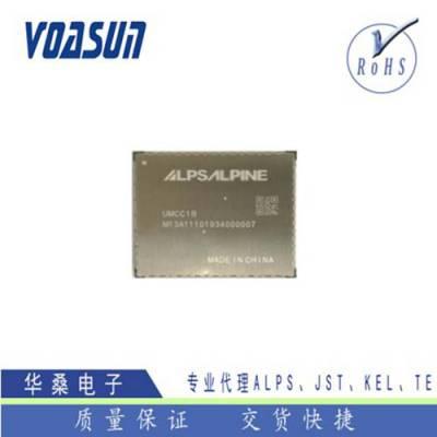 供应日本ALPS车载模块/C-V2X通信模块/UMCC1A1001A