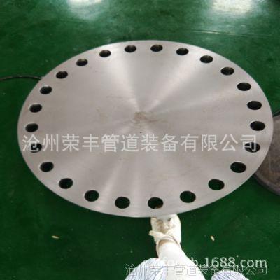 不锈钢盲板法兰 大型焊接法兰  平焊法兰  卷制法兰 种类齐全