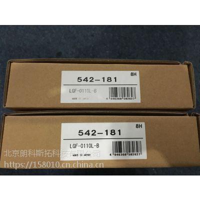 Mitutoyo三丰568-959/SBM-100CXFST孔径千分尺 现货