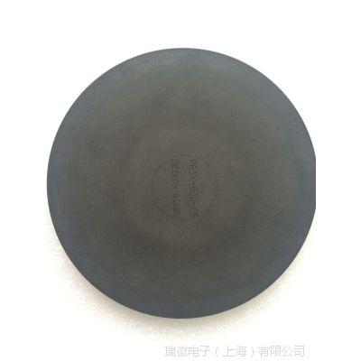 供应精工技研光纤研磨胶垫PR5X-500-80