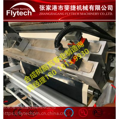合成树脂瓦生产线 pvc树脂瓦设备机器 琉璃瓦生产设备价格
