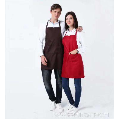 西安围裙订做 男女成人款 可印logo