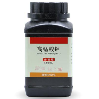 东莞 进口装分析纯 高锰酸钾批发厂家直销