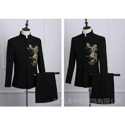 西安男装 中山装 唐装 名族服装定做 毛呢面料 黑色 藏青色