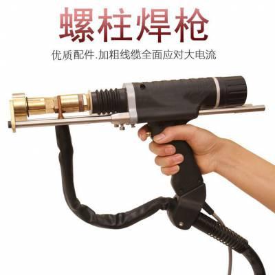 螺柱焊枪二保焊全自动安徽储能螺柱保温钉焊接焊枪