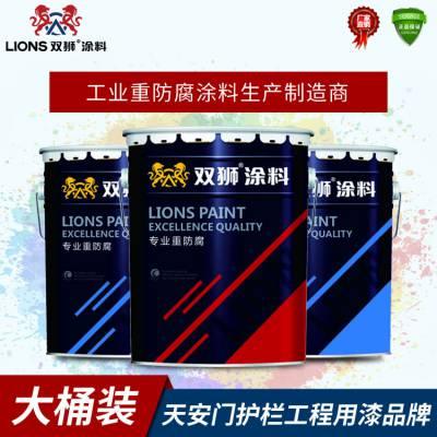 供应ED1000轻金属环氧底漆 不锈钢专用涂料厂家