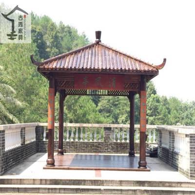 珠海碳化木凉亭 小区绿化休闲凉亭 河边景观凉亭