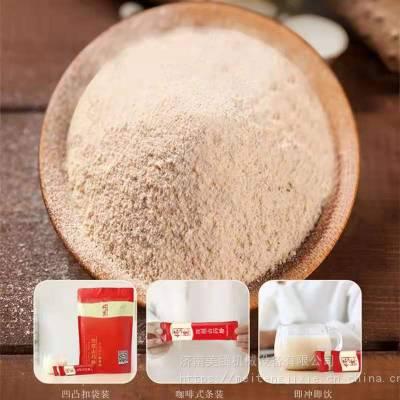 台湾美腾机械铁棍山药粉生产设备即食代餐粉黛袋装冲剂机器全自动生产线价格实惠