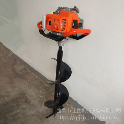佳鑫 方便型的手提式挖坑机 植树打洞机价格