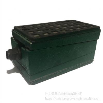 运昌机械厂家直销机床减震垫铁 三层减震垫铁 S78-2系列