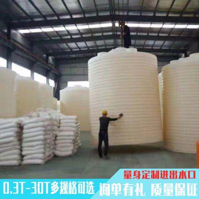 大丰塑料罐|15吨塑料搅拌桶价格|塑料圆桶价格