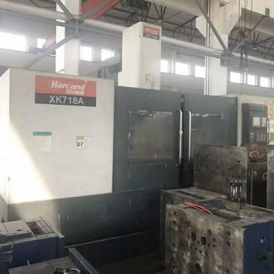 倒闭厂售二手汉川XK718A数控铣 BT50齿轮