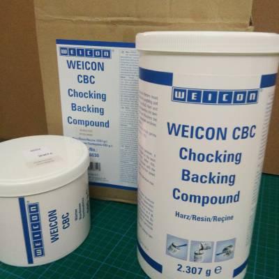 WEICON CBC机械底座胶, 产品的耐压性和耐老化性突出,对钢质材料及水泥具有出色的附着力
