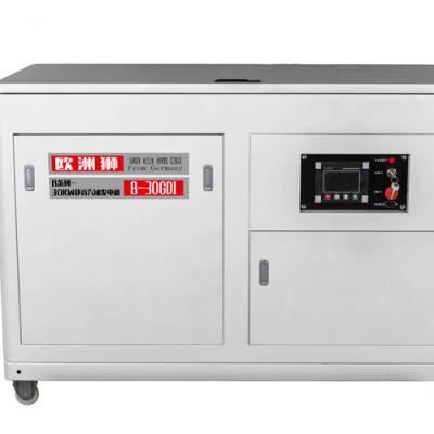 B-30GDI,30kw静音汽油发电机组