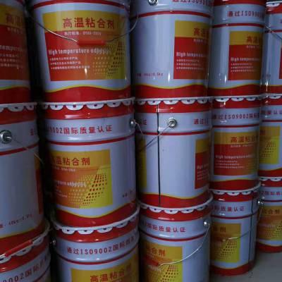 高温堵漏胶泥 高温耐火粘结 产品 实力大厂 质量好 价格低 售后有保障