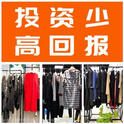 阿莱贝琳19依湘秋广州品牌折扣招商加盟进货尾货韩版女装走份批发货源剪标国际