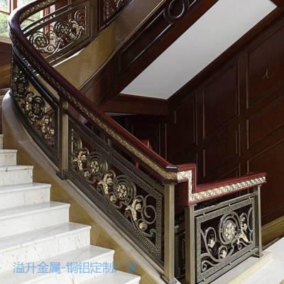 福建美式铜楼梯护栏加工生产