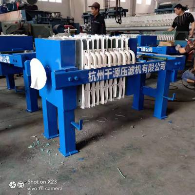 佛山板框压滤机过滤设备厂家 高压隔膜压滤机 高效节能