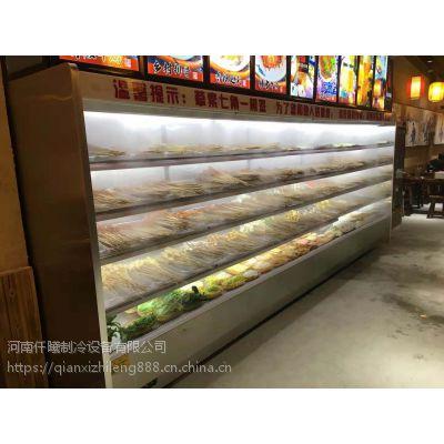 新郑仟曦风幕柜水果保鲜柜饮料展示柜厂家直销