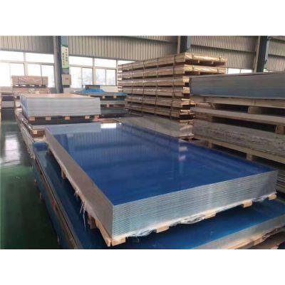 6061铝板-武汉永大有色金属-6061铝板折弯会开裂吗