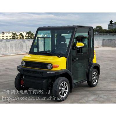 2座电动代步车进口交流系统智能车载充电