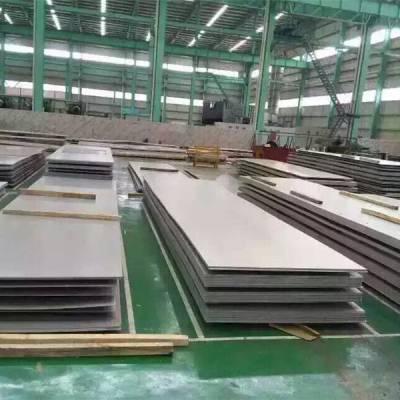 高硬度4Cr13圆钢 4Cr13板材 不锈钢现货切割