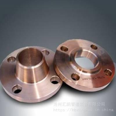 紫铜法兰 DN40 国标焊接法兰 法兰厂家