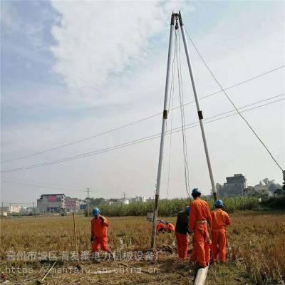 独角抱杆立杆 立12米电杆扒杆 管式人字拔杆 满发聚直销